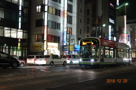 広島の市電
